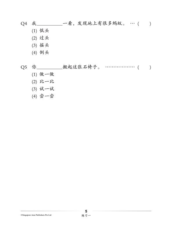 4453660_Preface 9