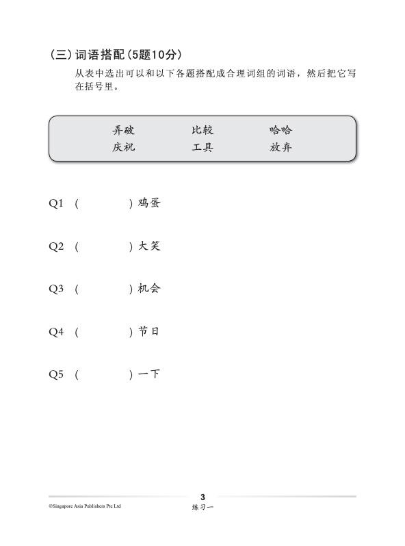 4453677_Preface 7