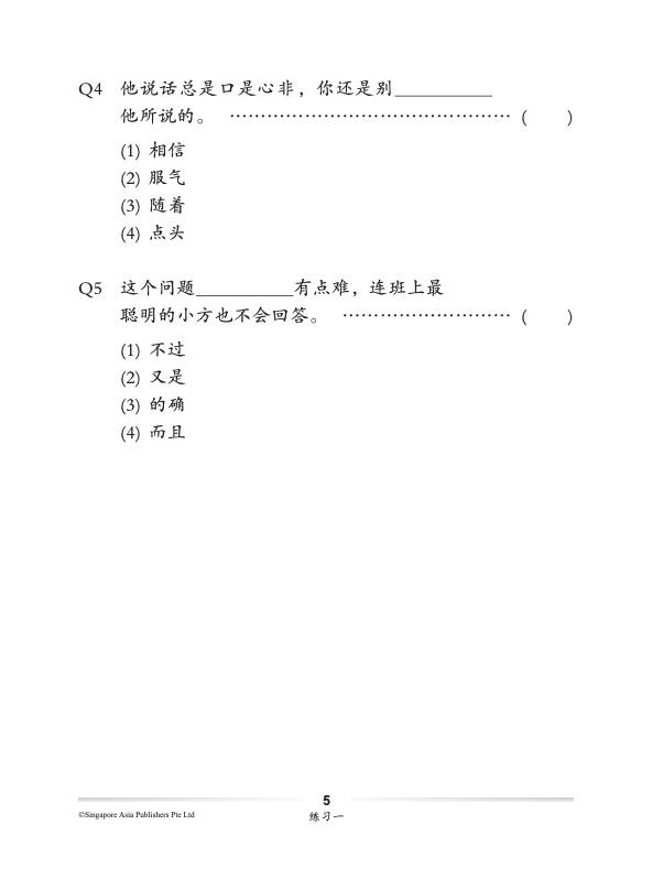 4453677_Preface 9