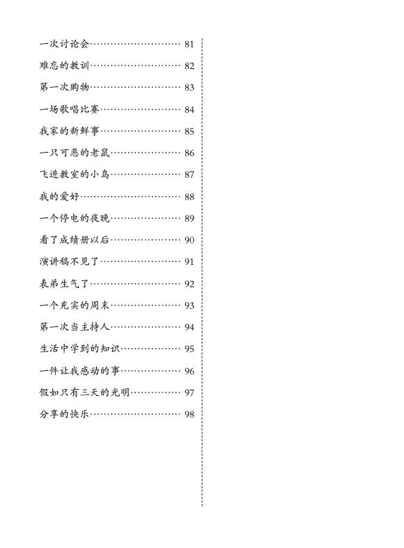 4453707_Preface 4