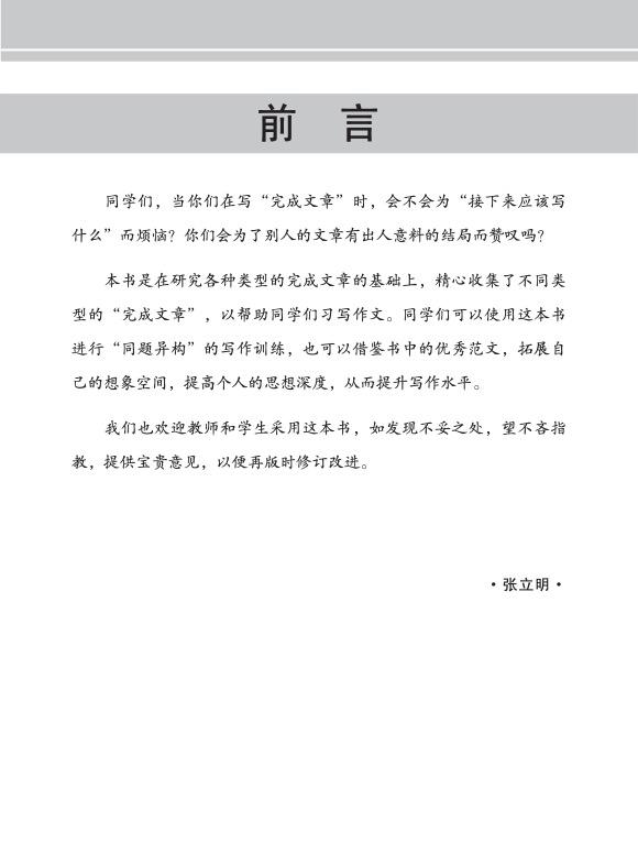 4453707_Preface