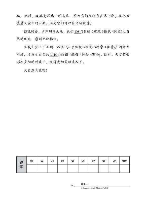 4453974_Preface 6