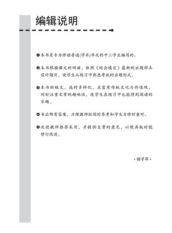 4453974_Preface
