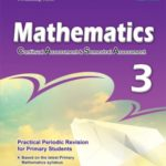 4567091_Cover