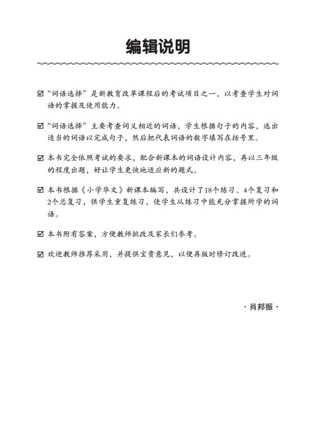4567206_Preface