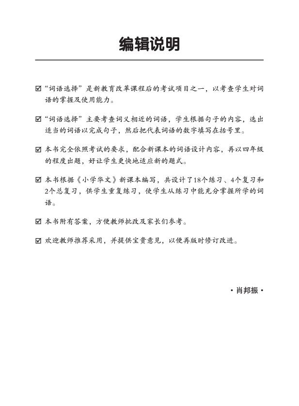 4567213_Preface