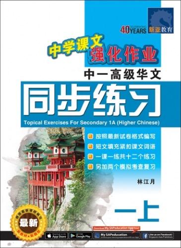 4606653_Cover copy