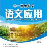 4640572_Cover copy