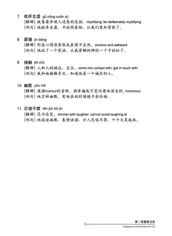 4640572_Preface 8