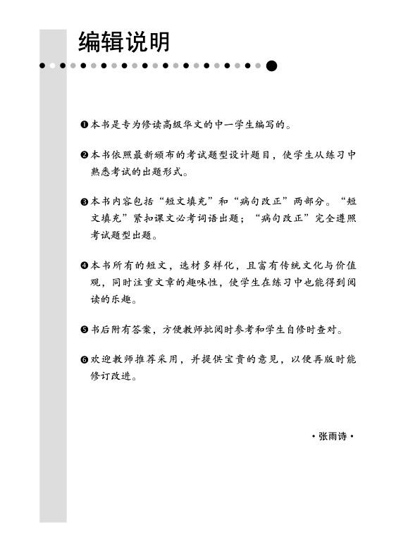 4640572_Preface