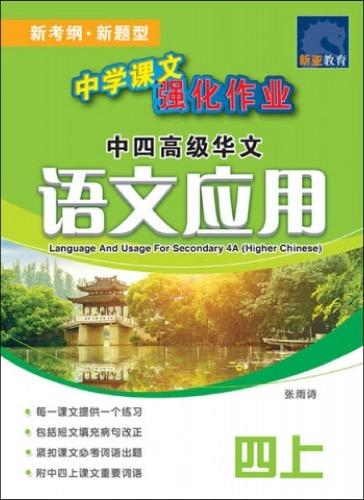 4640602_Cover copy