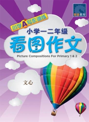 4672108_Cover copy