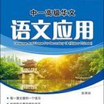 4672573_Cover copy