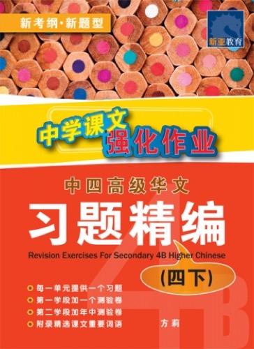 4715263_Cover copy