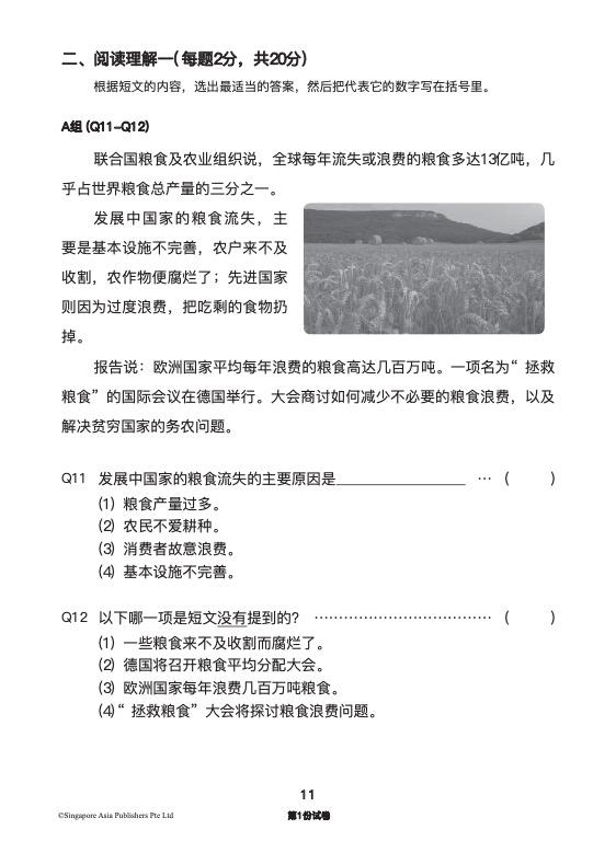 4715416_Preface 14