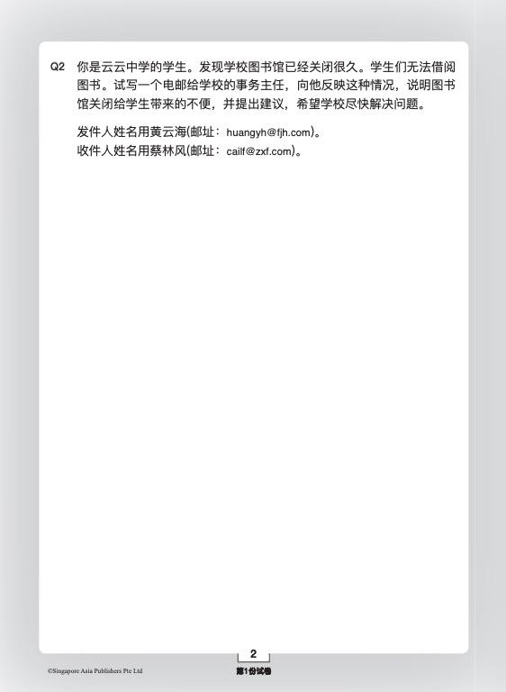 4715416_Preface 5