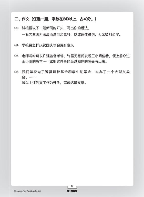 4715416_Preface 8