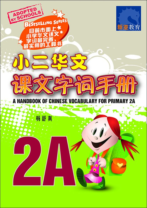 4715591_Cover