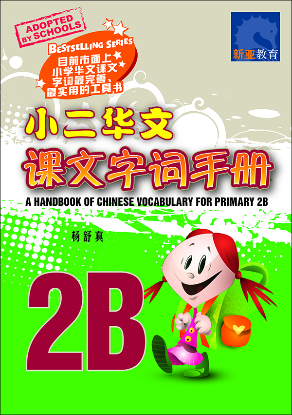 4715607_Cover