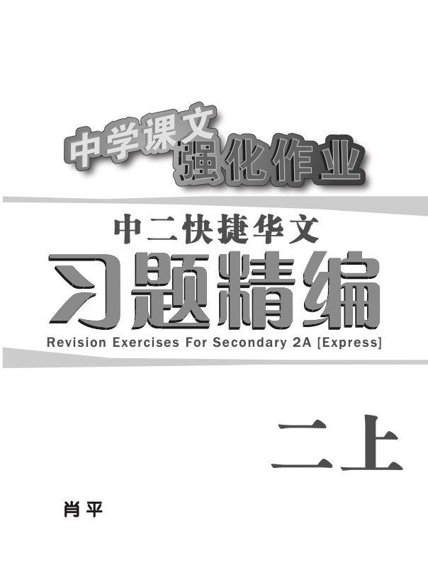 4754316_Cover copy