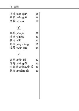4754453_Preface 6