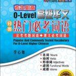 4754460_Cover copy