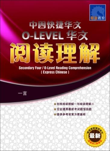 4754842_Cover copy