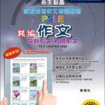 3210202_Cover copy