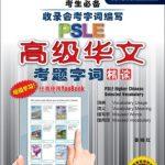3210752_Cover copy
