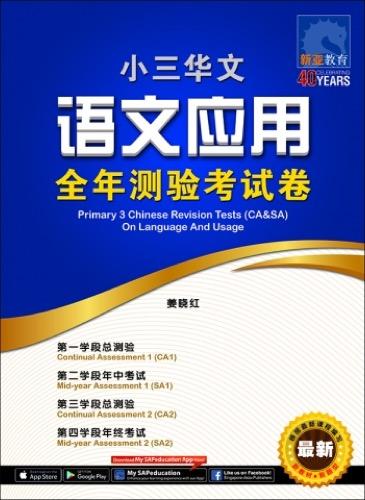 3210899_Cover copy