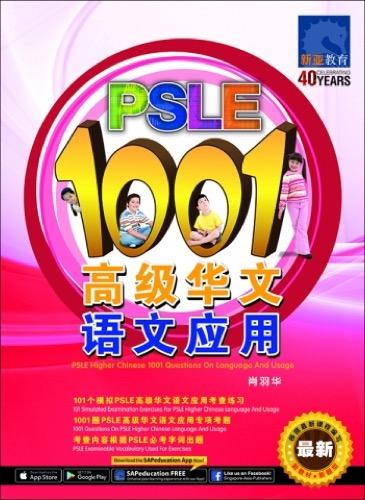 3212510_Cover copy