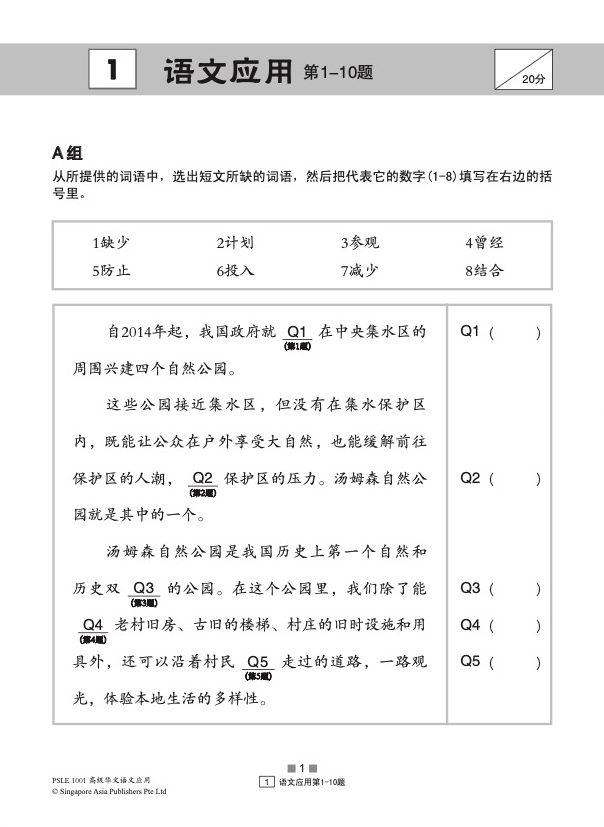 3212510_Preface 7