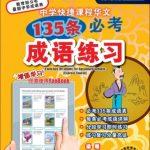 3215788_Cover copy