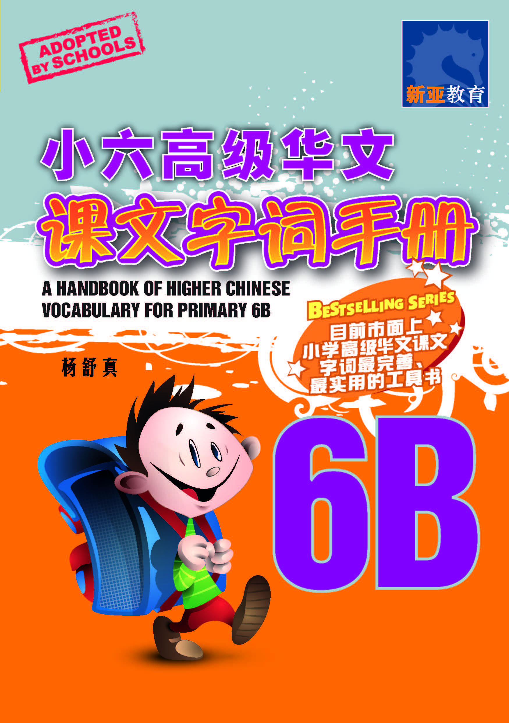 3282377_Cover