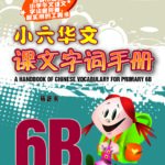 3283428_Cover