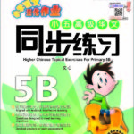 3289932_Cover