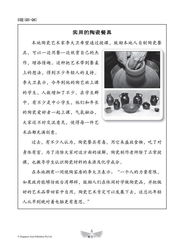 4347389_Preface 8
