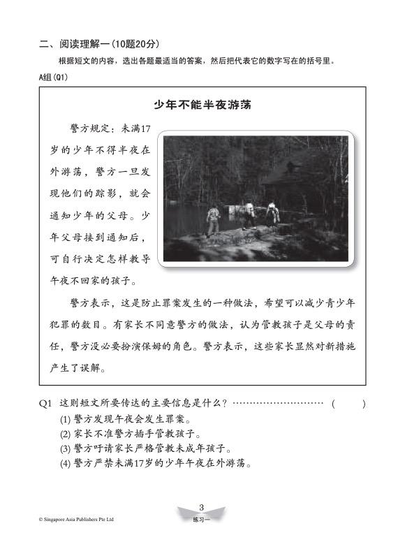 4347396_Preface 6