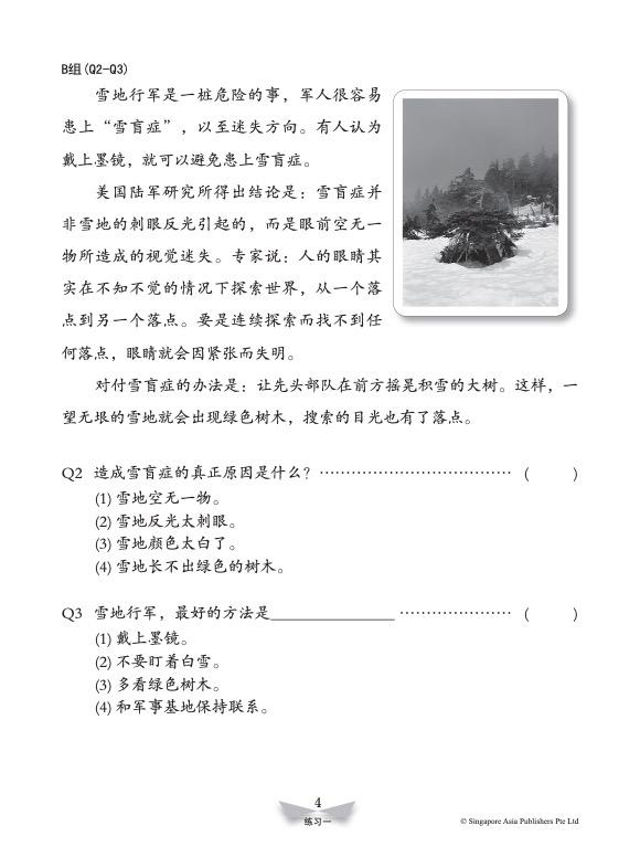 4347396_Preface 7