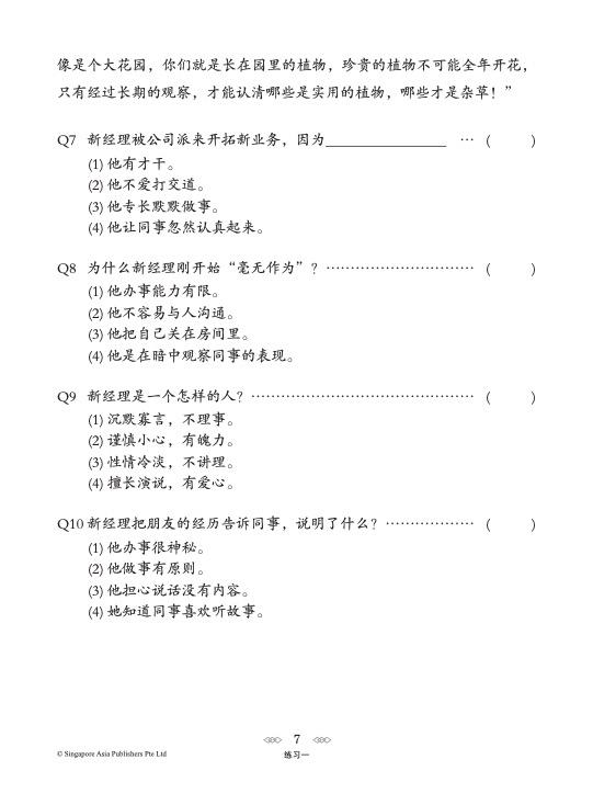 4347471_Preface 10