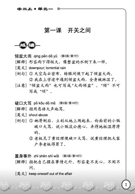 4357876_Preface 4