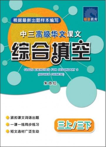 4453950_Cover copy