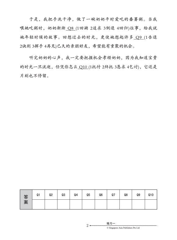 4453950_Preface 6