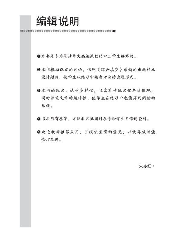 4453950_Preface
