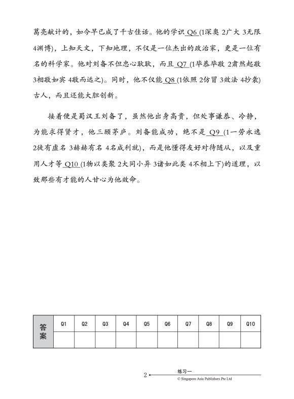 4453967_Preface 6