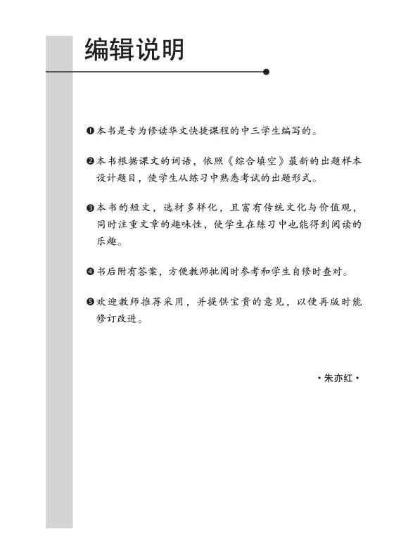 4453967_Preface