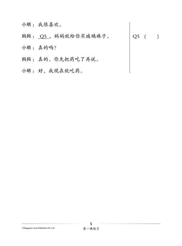 4567039_Preface 9