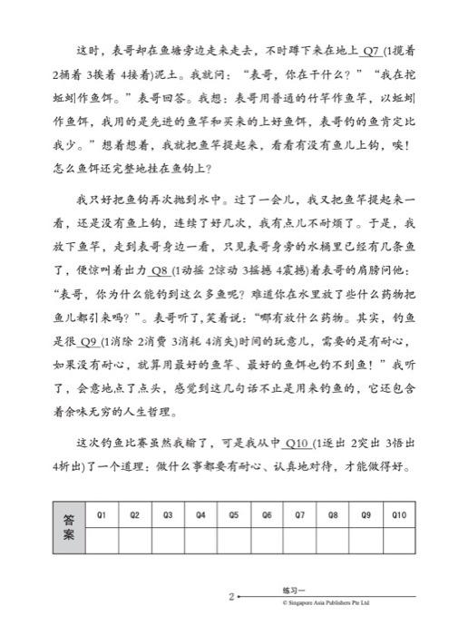 4567404_Preface 5