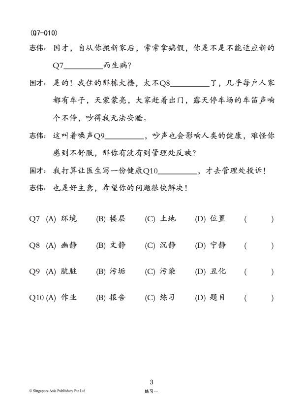 4582889_Preface 6