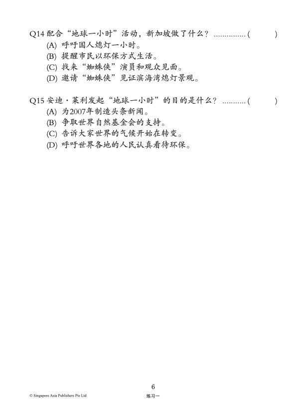 4606394_Preface 9